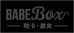 Babebox